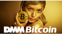 New Japanese Crypto Exchange – DMM Bitcoin Launched