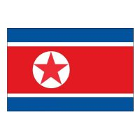 North Korea Suspected Of Making Huge Profits From Bitcoin