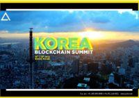 Korea Blockchain Summit 2018